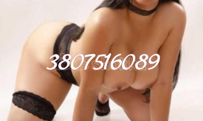 3807516089
